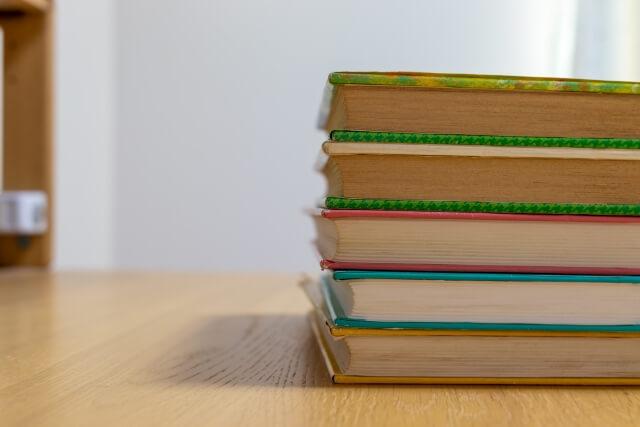 本の楽しみ方は無限